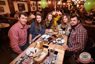 День именинника, 9 декабря 2017 - Ресторан «Максимилианс» Уфа - 49