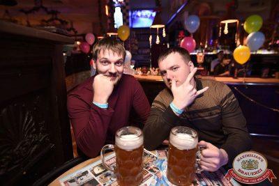 День именинника, 9 декабря 2017 - Ресторан «Максимилианс» Уфа - 50
