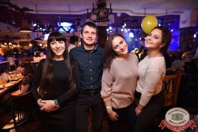 День именинника, 9 декабря 2017 - Ресторан «Максимилианс» Уфа - 51