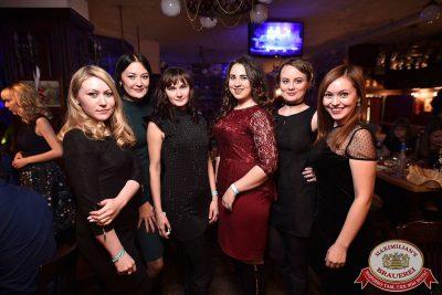 День именинника, 9 декабря 2017 - Ресторан «Максимилианс» Уфа - 52