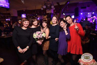 День именинника, 9 декабря 2017 - Ресторан «Максимилианс» Уфа - 54