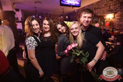 День именинника, 9 декабря 2017 - Ресторан «Максимилианс» Уфа - 55