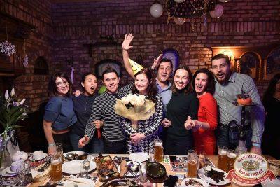 День именинника, 9 декабря 2017 - Ресторан «Максимилианс» Уфа - 56