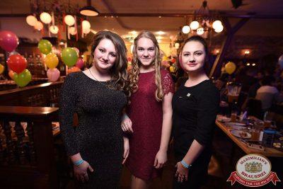 День именинника, 9 декабря 2017 - Ресторан «Максимилианс» Уфа - 60