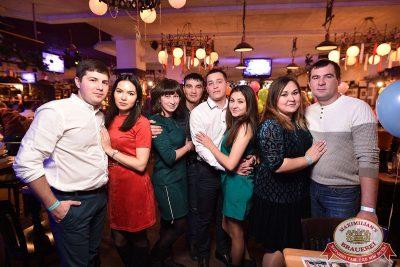 День именинника, 9 декабря 2017 - Ресторан «Максимилианс» Уфа - 62