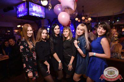 День именинника, 9 декабря 2017 - Ресторан «Максимилианс» Уфа - 63