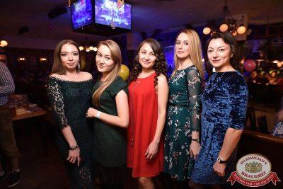 День именинника, 9 декабря 2017 - Ресторан «Максимилианс» Уфа - 64