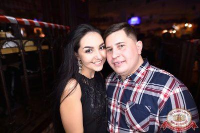 День именинника, 9 декабря 2017 - Ресторан «Максимилианс» Уфа - 66