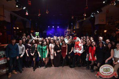 День именинника, 9 декабря 2017 - Ресторан «Максимилианс» Уфа - 9
