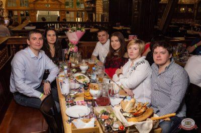 День космонавтики: удачная посадка!, 12 апреля 2019 - Ресторан «Максимилианс» Уфа - 25