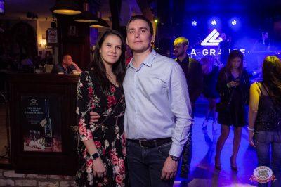 День космонавтики: удачная посадка!, 12 апреля 2019 - Ресторан «Максимилианс» Уфа - 27