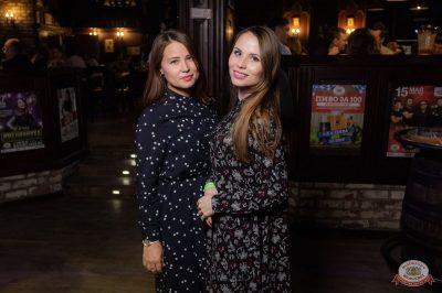 День космонавтики: удачная посадка!, 12 апреля 2019 - Ресторан «Максимилианс» Уфа - 28
