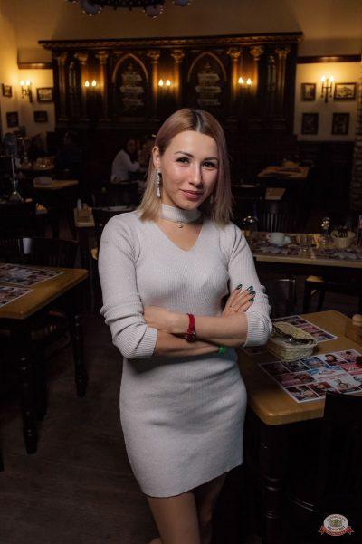 День космонавтики: удачная посадка!, 12 апреля 2019 - Ресторан «Максимилианс» Уфа - 35
