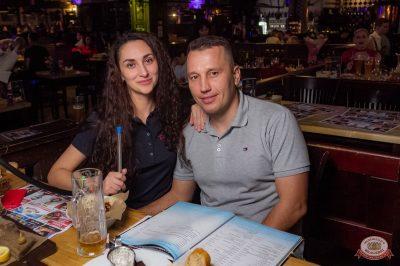 День космонавтики: удачная посадка!, 12 апреля 2019 - Ресторан «Максимилианс» Уфа - 39