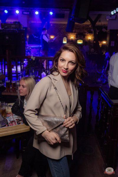 День космонавтики: удачная посадка!, 12 апреля 2019 - Ресторан «Максимилианс» Уфа - 43