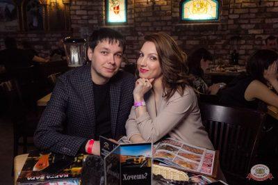 День космонавтики: удачная посадка!, 12 апреля 2019 - Ресторан «Максимилианс» Уфа - 47