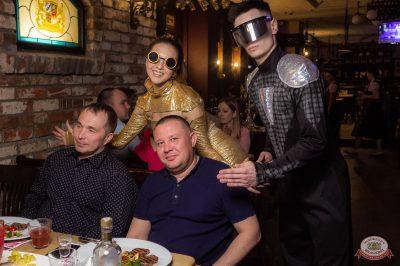 День космонавтики: удачная посадка!, 12 апреля 2019 - Ресторан «Максимилианс» Уфа - 56