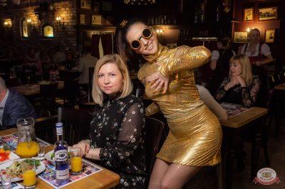 День космонавтики: удачная посадка!, 12 апреля 2019 - Ресторан «Максимилианс» Уфа - 58
