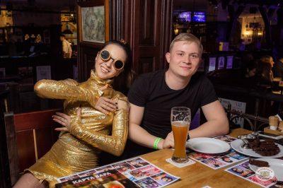 День космонавтики: удачная посадка!, 12 апреля 2019 - Ресторан «Максимилианс» Уфа - 59
