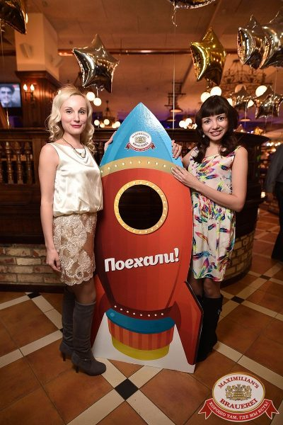 День космонавтики: удачная посадка!, 14 апреля 2017 - Ресторан «Максимилианс» Уфа - 1
