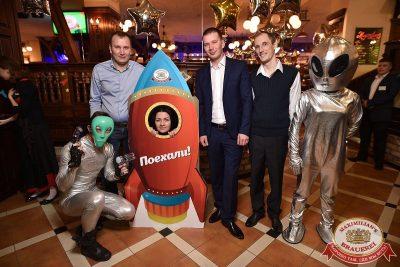 День космонавтики: удачная посадка!, 14 апреля 2017 - Ресторан «Максимилианс» Уфа - 2
