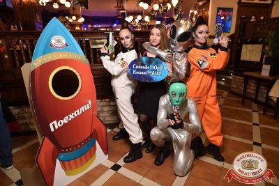 День космонавтики: удачная посадка!, 14 апреля 2017 - Ресторан «Максимилианс» Уфа - 4