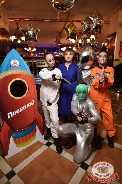 День космонавтики: удачная посадка!, 14 апреля 2017 - Ресторан «Максимилианс» Уфа - 5