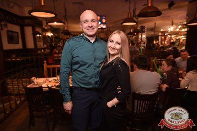 День космонавтики: удачная посадка!, 14 апреля 2017 - Ресторан «Максимилианс» Уфа - 52