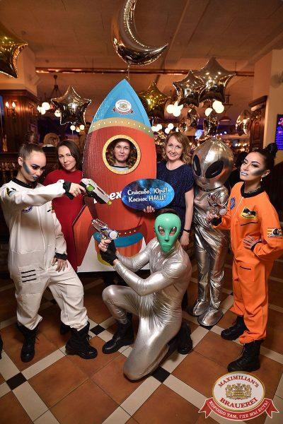 День космонавтики: удачная посадка!, 14 апреля 2017 - Ресторан «Максимилианс» Уфа - 8