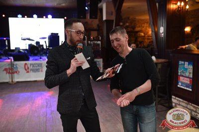 День космонавтики: удачная посадка!, 14 апреля 2018 - Ресторан «Максимилианс» Уфа - 14
