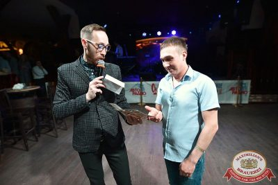 День космонавтики: удачная посадка!, 14 апреля 2018 - Ресторан «Максимилианс» Уфа - 17