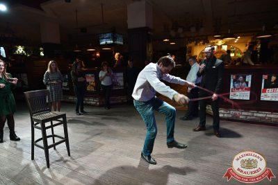День космонавтики: удачная посадка!, 14 апреля 2018 - Ресторан «Максимилианс» Уфа - 18