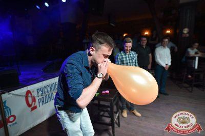 День космонавтики: удачная посадка!, 14 апреля 2018 - Ресторан «Максимилианс» Уфа - 21