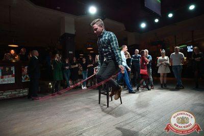 День космонавтики: удачная посадка!, 14 апреля 2018 - Ресторан «Максимилианс» Уфа - 23
