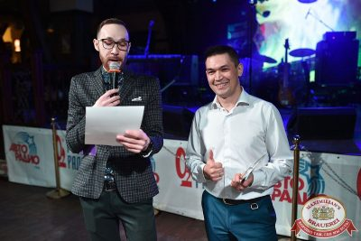День космонавтики: удачная посадка!, 14 апреля 2018 - Ресторан «Максимилианс» Уфа - 29
