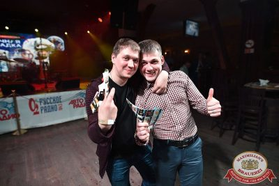 День космонавтики: удачная посадка!, 14 апреля 2018 - Ресторан «Максимилианс» Уфа - 31