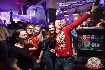 День космонавтики: удачная посадка!, 14 апреля 2018 - Ресторан «Максимилианс» Уфа - 38