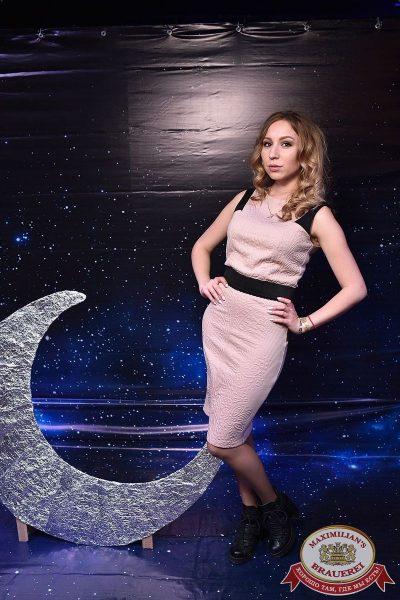 День космонавтики: удачная посадка!, 14 апреля 2018 - Ресторан «Максимилианс» Уфа - 4