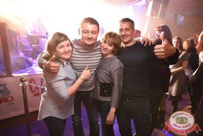 День космонавтики: удачная посадка!, 14 апреля 2018 - Ресторан «Максимилианс» Уфа - 40