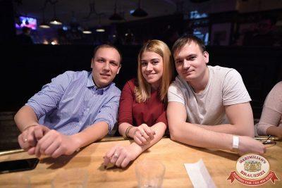 День космонавтики: удачная посадка!, 14 апреля 2018 - Ресторан «Максимилианс» Уфа - 42