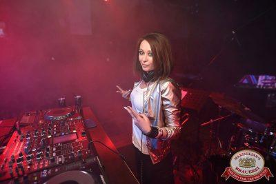 День космонавтики: удачная посадка!, 14 апреля 2018 - Ресторан «Максимилианс» Уфа - 46