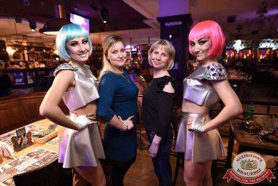 День космонавтики: удачная посадка!, 14 апреля 2018 - Ресторан «Максимилианс» Уфа - 47