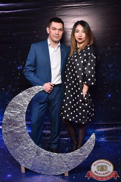 День космонавтики: удачная посадка!, 14 апреля 2018 - Ресторан «Максимилианс» Уфа - 5