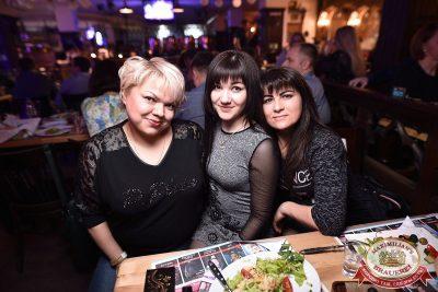 День космонавтики: удачная посадка!, 14 апреля 2018 - Ресторан «Максимилианс» Уфа - 51
