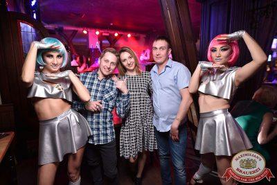 День космонавтики: удачная посадка!, 14 апреля 2018 - Ресторан «Максимилианс» Уфа - 53