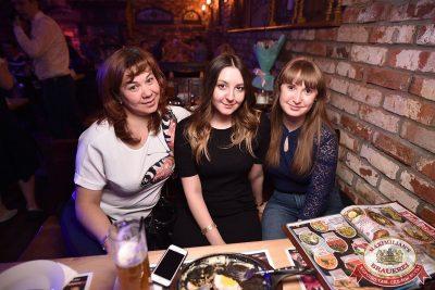 День космонавтики: удачная посадка!, 14 апреля 2018 - Ресторан «Максимилианс» Уфа - 57