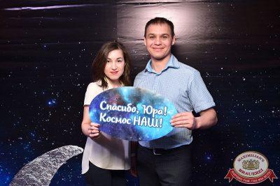 День космонавтики: удачная посадка!, 14 апреля 2018 - Ресторан «Максимилианс» Уфа - 6