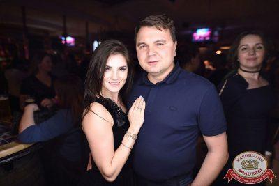 День космонавтики: удачная посадка!, 14 апреля 2018 - Ресторан «Максимилианс» Уфа - 67