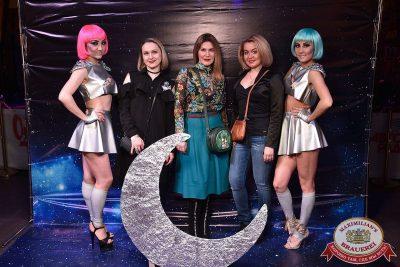 День космонавтики: удачная посадка!, 14 апреля 2018 - Ресторан «Максимилианс» Уфа - 7