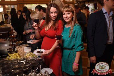 День нефтяника, 4 сентября 2015 - Ресторан «Максимилианс» Уфа - 04